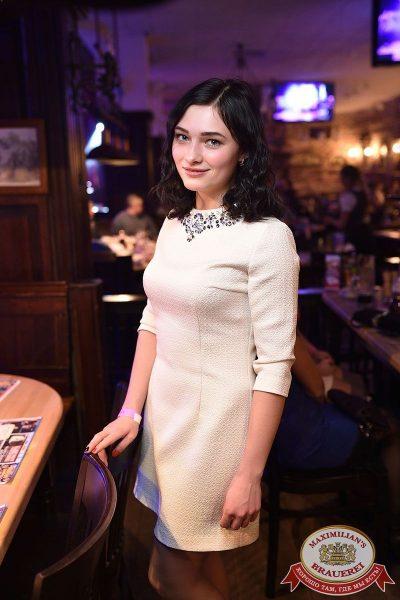 «Дыхание ночи»: Pago, 16 февраля 2018 - Ресторан «Максимилианс» Уфа - 25