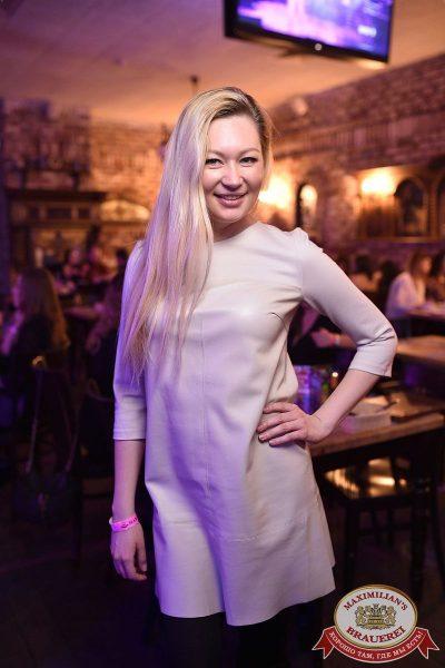 «Дыхание ночи»: Pago, 16 февраля 2018 - Ресторан «Максимилианс» Уфа - 26