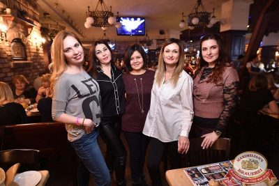 «Дыхание ночи»: Pago, 16 февраля 2018 - Ресторан «Максимилианс» Уфа - 31