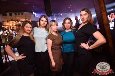 «Дыхание ночи»: Pago, 16 февраля 2018 - Ресторан «Максимилианс» Уфа - 32