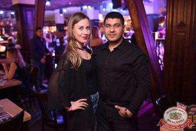 «Дыхание ночи»: Pago, 16 февраля 2018 - Ресторан «Максимилианс» Уфа - 33