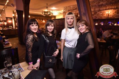 «Дыхание ночи»: Pago, 16 февраля 2018 - Ресторан «Максимилианс» Уфа - 37