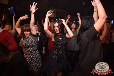 «Дыхание ночи»: Pago, 16 февраля 2018 - Ресторан «Максимилианс» Уфа - 4