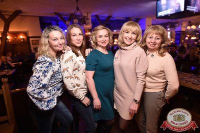 «Дыхание ночи»: Pago, 16 февраля 2018 - Ресторан «Максимилианс» Уфа - 40