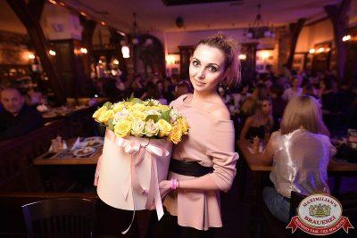 «Дыхание ночи»: Pago, 16 февраля 2018 - Ресторан «Максимилианс» Уфа - 43