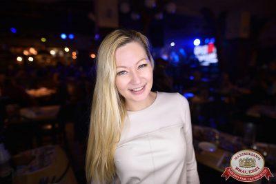 «Дыхание ночи»: Pago, 16 февраля 2018 - Ресторан «Максимилианс» Уфа - 45