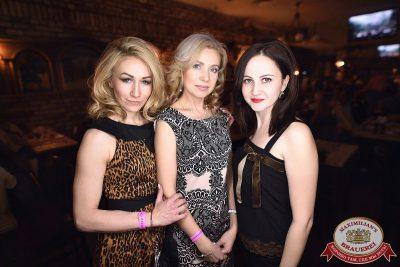 «Дыхание ночи»: Pago, 16 февраля 2018 - Ресторан «Максимилианс» Уфа - 46