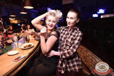 «Дыхание ночи»: Pago, 16 февраля 2018 - Ресторан «Максимилианс» Уфа - 48