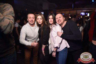 «Дыхание ночи»: Pago, 16 февраля 2018 - Ресторан «Максимилианс» Уфа - 49