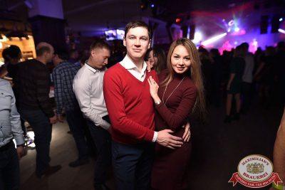 «Дыхание ночи»: Pago, 16 февраля 2018 - Ресторан «Максимилианс» Уфа - 52
