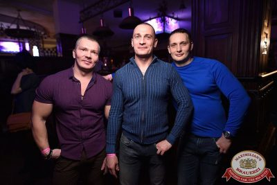 «Дыхание ночи»: Pago, 16 февраля 2018 - Ресторан «Максимилианс» Уфа - 53