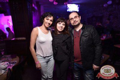 «Дыхание ночи»: Pago, 16 февраля 2018 - Ресторан «Максимилианс» Уфа - 54