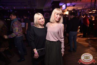 «Дыхание ночи»: Pago, 16 февраля 2018 - Ресторан «Максимилианс» Уфа - 55