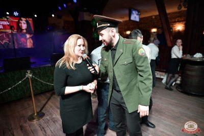День защитника Отечества, 22 февраля 2019 - Ресторан «Максимилианс» Уфа - 11