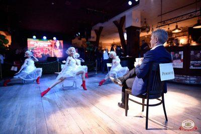День защитника Отечества, 22 февраля 2019 - Ресторан «Максимилианс» Уфа - 17
