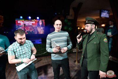 День защитника Отечества, 22 февраля 2019 - Ресторан «Максимилианс» Уфа - 19