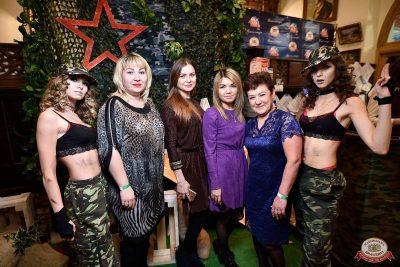 День защитника Отечества, 22 февраля 2019 - Ресторан «Максимилианс» Уфа - 2