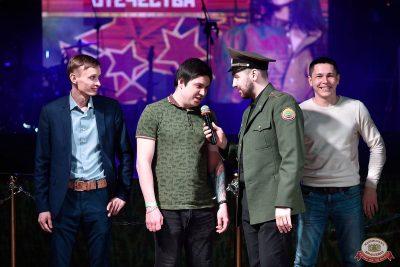 День защитника Отечества, 22 февраля 2019 - Ресторан «Максимилианс» Уфа - 22