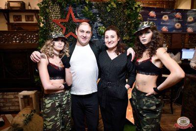 День защитника Отечества, 22 февраля 2019 - Ресторан «Максимилианс» Уфа - 3