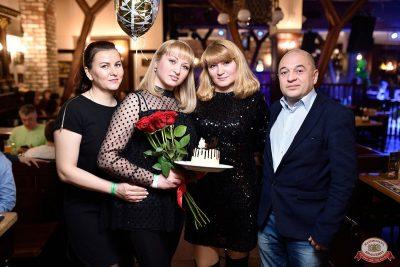 День защитника Отечества, 22 февраля 2019 - Ресторан «Максимилианс» Уфа - 36