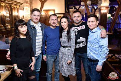 День защитника Отечества, 22 февраля 2019 - Ресторан «Максимилианс» Уфа - 37
