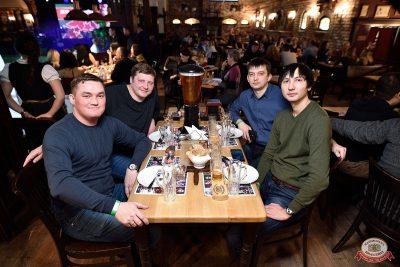 День защитника Отечества, 22 февраля 2019 - Ресторан «Максимилианс» Уфа - 43