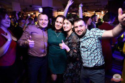 День защитника Отечества, 22 февраля 2019 - Ресторан «Максимилианс» Уфа - 51
