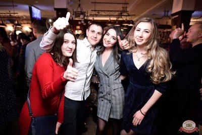 День защитника Отечества, 22 февраля 2019 - Ресторан «Максимилианс» Уфа - 52