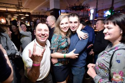 День защитника Отечества, 22 февраля 2019 - Ресторан «Максимилианс» Уфа - 53