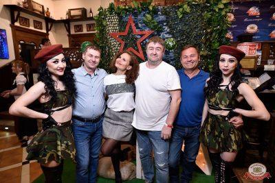 День защитника Отечества, 23 февраля 2019 - Ресторан «Максимилианс» Уфа - 11