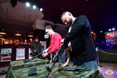 День защитника Отечества, 23 февраля 2019 - Ресторан «Максимилианс» Уфа - 16
