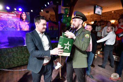 День защитника Отечества, 23 февраля 2019 - Ресторан «Максимилианс» Уфа - 17