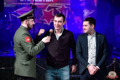День защитника Отечества, 23 февраля 2019 - Ресторан «Максимилианс» Уфа - 18