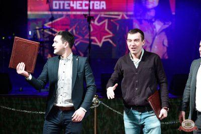 День защитника Отечества, 23 февраля 2019 - Ресторан «Максимилианс» Уфа - 20