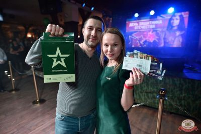 День защитника Отечества, 23 февраля 2019 - Ресторан «Максимилианс» Уфа - 29