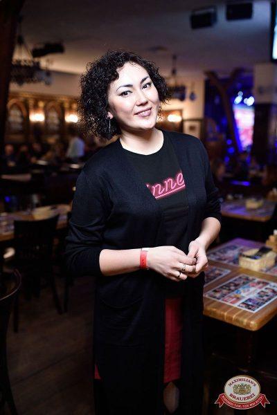День защитника Отечества, 23 февраля 2019 - Ресторан «Максимилианс» Уфа - 44