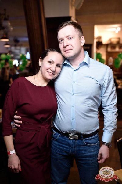 День защитника Отечества, 23 февраля 2019 - Ресторан «Максимилианс» Уфа - 45