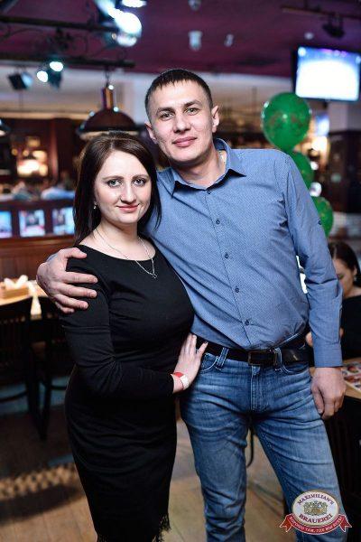 День защитника Отечества, 23 февраля 2019 - Ресторан «Максимилианс» Уфа - 48