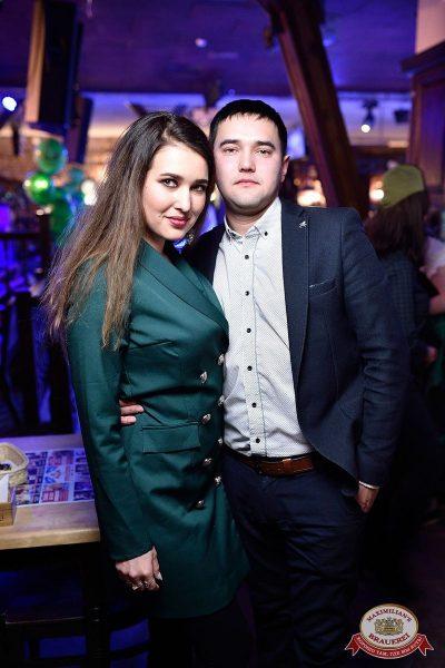 День защитника Отечества, 23 февраля 2019 - Ресторан «Максимилианс» Уфа - 49