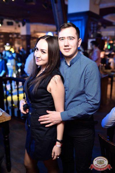 День защитника Отечества, 23 февраля 2019 - Ресторан «Максимилианс» Уфа - 53