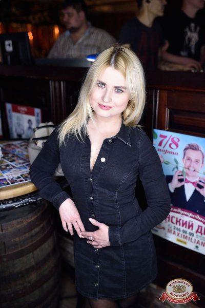 День защитника Отечества, 23 февраля 2019 - Ресторан «Максимилианс» Уфа - 54