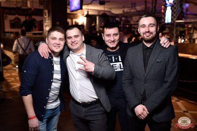 День защитника Отечества, 23 февраля 2019 - Ресторан «Максимилианс» Уфа - 56