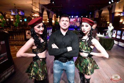 День защитника Отечества, 23 февраля 2019 - Ресторан «Максимилианс» Уфа - 6