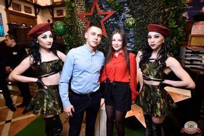 День защитника Отечества, 23 февраля 2019 - Ресторан «Максимилианс» Уфа - 9