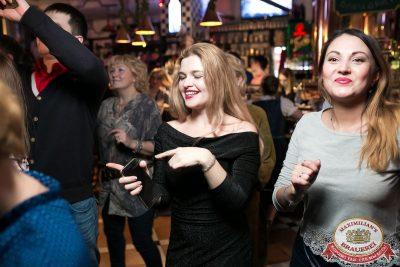 Mr. Credo, 28 февраля 2018 - Ресторан «Максимилианс» Уфа - 14