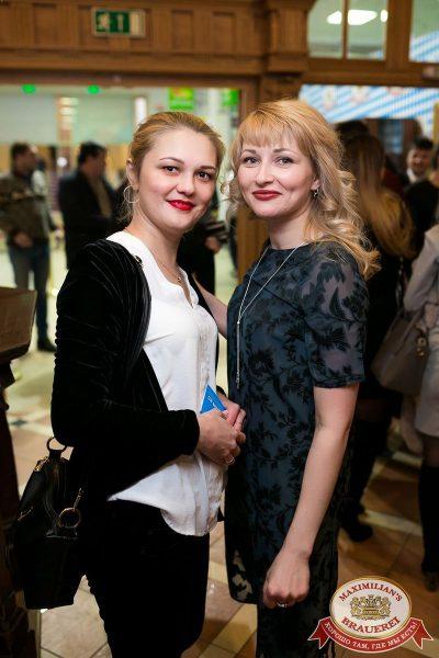 Mr. Credo, 28 февраля 2018 - Ресторан «Максимилианс» Уфа - 17