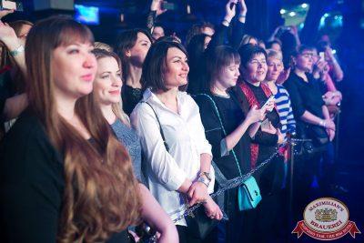 Mr. Credo, 28 февраля 2018 - Ресторан «Максимилианс» Уфа - 2