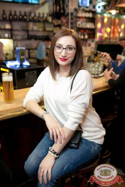 Mr. Credo, 28 февраля 2018 - Ресторан «Максимилианс» Уфа - 22