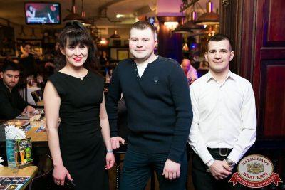 Mr. Credo, 28 февраля 2018 - Ресторан «Максимилианс» Уфа - 24