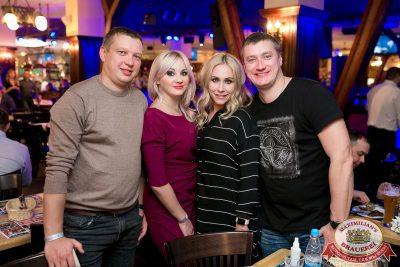 Mr. Credo, 28 февраля 2018 - Ресторан «Максимилианс» Уфа - 26